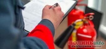 В Українізбільшили штрафи за порушення пожежної безпеки