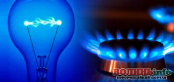 Якими будуть тарифи на газ та світло з 1 квітня для українців?