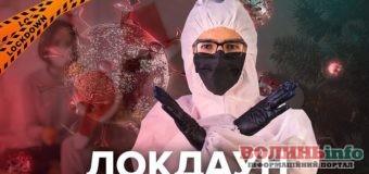 В Україні можуть знову ввести жорсткий локдаун