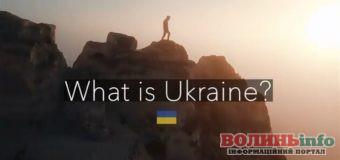 What is Ukraine: фантастичне відео про Україну