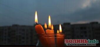 Де у Луцьку не буде світла 29 березня?