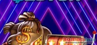 Отзывы о виртуальном казино Слотор