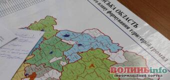 Громади на Волині працюють над стратегічним баченням розвитку власних територій