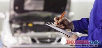 ТО автомобілів буде обов'язковим для українських водіїв