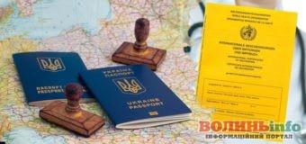 Українці зможуть отримати довідку про вакцинацію від COVID-19 безкоштовно