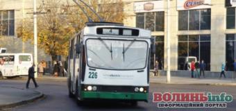 Тролейбуси 4 та 4а знову їдуть до луцького залізничного вокзалу