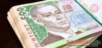 Стало відомо, коли українські ФОПи отримають карантинні виплати