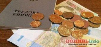 Безробітним спростили процедуру отримання виплат