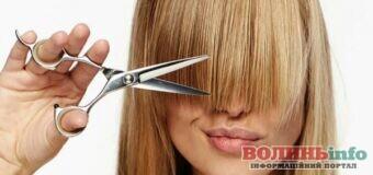 Календар стрижки волосся: травень 2021