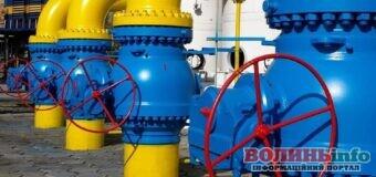 З 1 травня всіх українців переведуть на річний газовий контракт