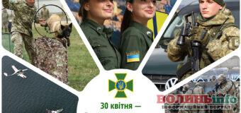 День прикордонника України – професійне свято людей, які захищають кордони нашої країни на суші та на морі