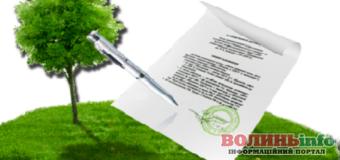 Фахівець системи БПД Волині допоміг клієнтці визнати право власності на земельні ділянки
