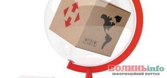 Нова пошта Глобал почала доставляти з німецьких онлайн-магазинів
