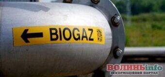 Українців можуть перевести на новий вид газу