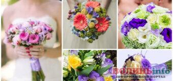Весільний букет: що означають квіти і колір
