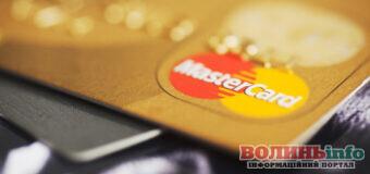 Удобная конвертация валют от Mastercard