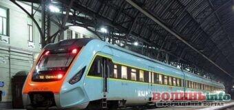 Нема мосту з Львова до Луцька, зате буде потяг