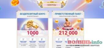 Онлайн казино – использование бесплатного режима и принцип игры в игровом клиенте
