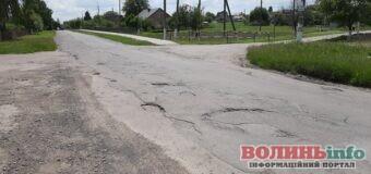 У Лищі планують капітально відремонтувати центральну дорогу