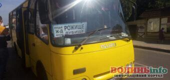 Для міжміських автобусних маршрутів закриють рух декількома вулицями Луцька
