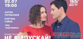 Мар'яна Савка й Ахтем Сеітаблаєв презентують музичну виставу «Не відпускай!»