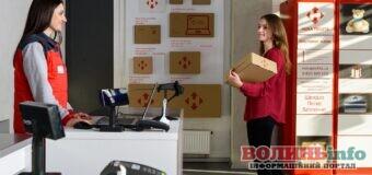 Нова пошта запустила новий сервіс для керування посилкою