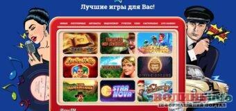 Внутренние соревнования и интересные подарки от онлайн казино
