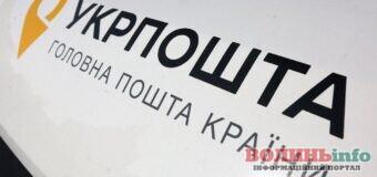Депутати Підгайцівської сільради просять Кабмін не закривати сільські відділення «Укрпошти»