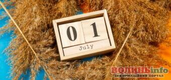 1 липня – кого сьогодні вітати з Днем ангела та чим особливий цей день?