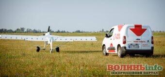 Уперше в Україні відбулася доставка посилки на безпілотному літаючому апараті