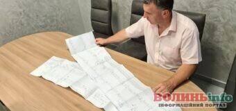 У Підгайцівській сільраді розповіли які дороги планують відремонтувати у Липинах