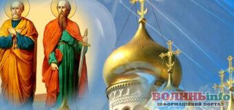 День Петра і Павла – привітання з Днем ангела