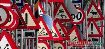 До відома водіїв: на українських дорогах з'являться нові знаки