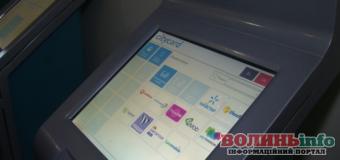 У Луцьку встановлять ще один термінал для поповнення електронних квитків Сіті Кард