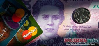 З банківських карток українців будуть списувати кошти автоматично: хто, за що та з кого?