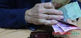 Пенсіонерам готують нові щомісячні надбавки, але не всім