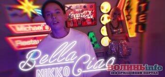 Bella Ciao: учасник «Голосу країни» випустив яскравий кліп