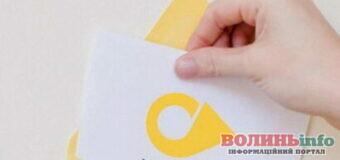 «Укрпошта» попередила про підняття тарифів на листи та посилки
