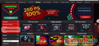 Официальный портал Pokermatch казино