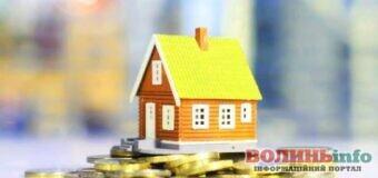 Громади Волині отримали в розпорядження понад 55 мільйонів гривень податку на нерухомість