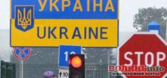 """Штам """"Дельта"""" став причиною посилення правил в'їзду в Україну"""