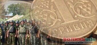 Завдяки легальним доходам волинян до держбюджету сплачено майже 200 мільйонів гривень військового збору