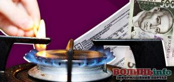 Постачальники опублікували ціни газ на опалювальний сезон