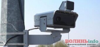 Нові камери фіксації порушень ПДР запрацюють на автодорогах Волині