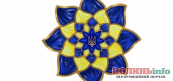 Президент Зеленський затвердив нову держнагороду