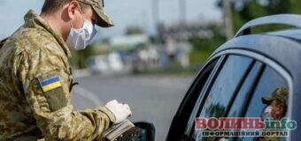 В Україні оновили правила в'їзду для іноземних паломників