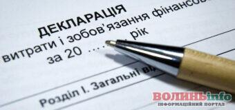 Податкова амністія: декларуванню підлягають активи, а не доходи