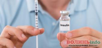 """З 1 жовтня пацієнти зможуть отримати інсуліни за програмою """"Доступні ліки""""- як це зробити?"""