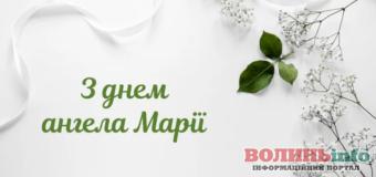 День Марії Магдалини  – вітання з Днем ангела прекрасним жінкам і дівчатам