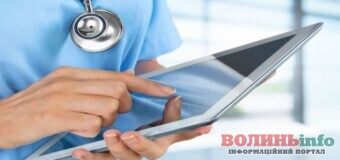 Як роботодавцю з'ясувати, є е-лікарняний первинним чи продовженням?